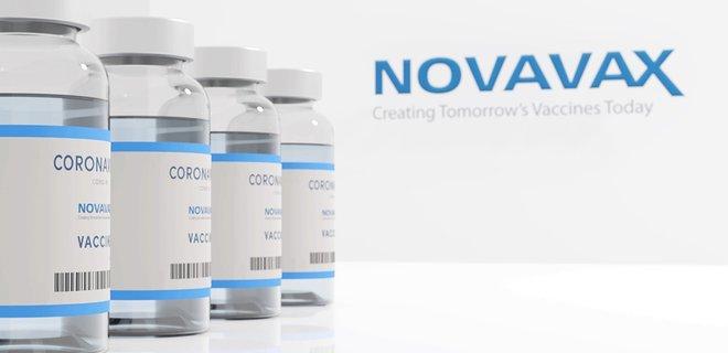 Вакцина от Novavax